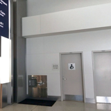 Image of Terminal B Nursing Lounge Entrance