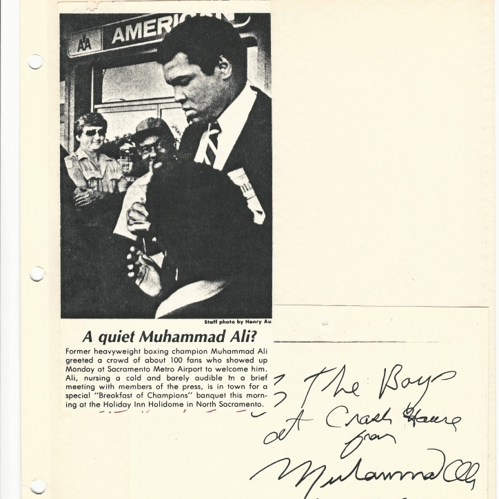 Muhammad Ali Article - 1981